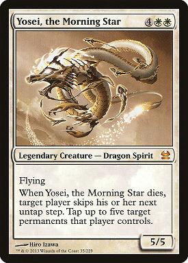 Yosei, the Morning Star image