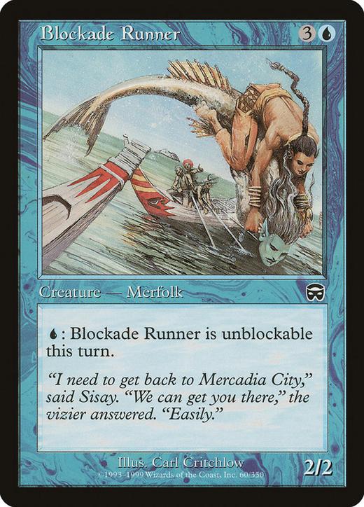 Blockade Runner image