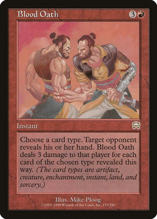 Blood Oath image