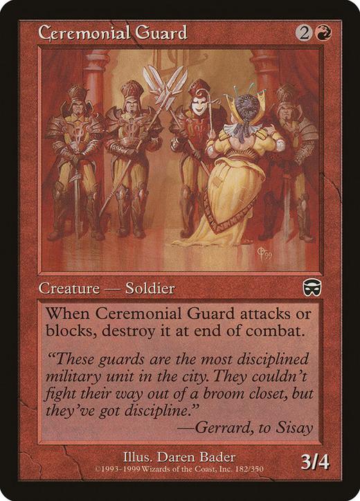 Ceremonial Guard image