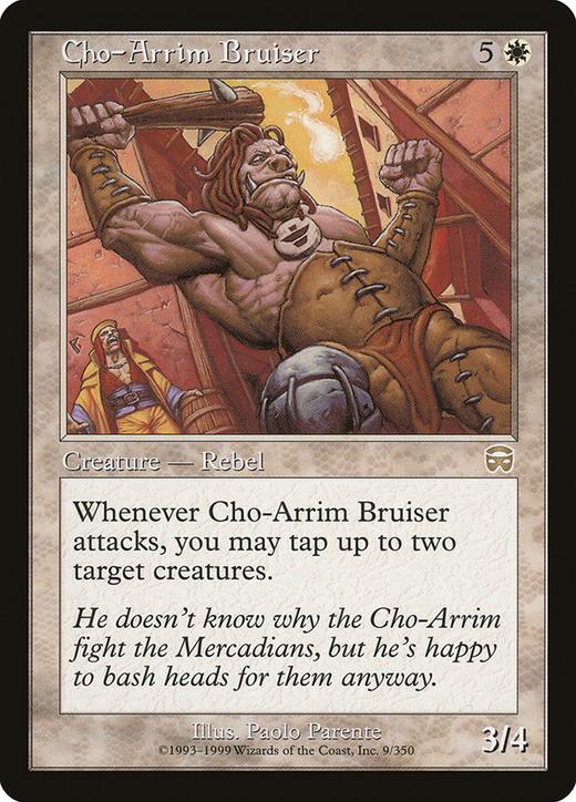 Cho-Arrim Bruiser image