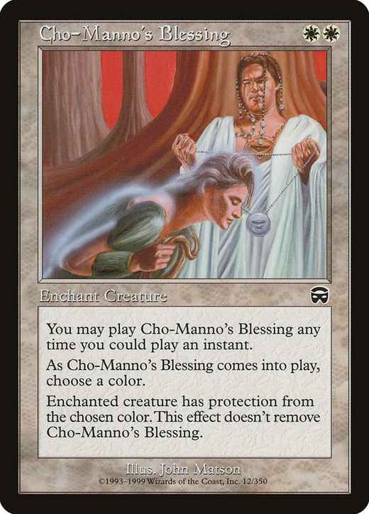 Cho-Manno's Blessing image