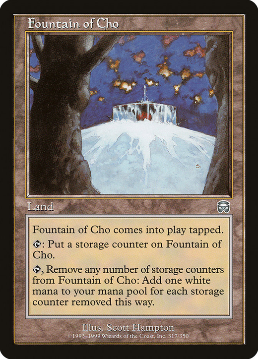 Fountain of Cho image