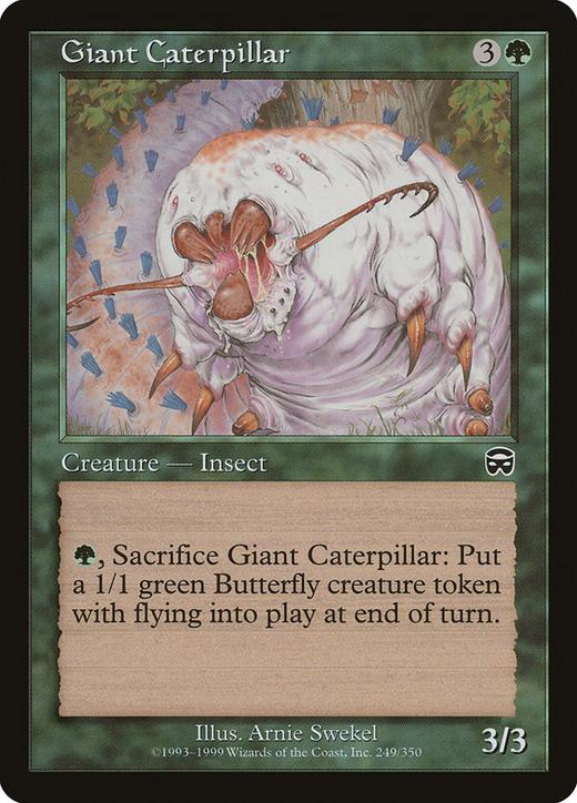 Giant Caterpillar image