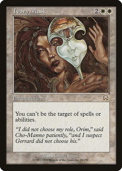 Ivory Mask image