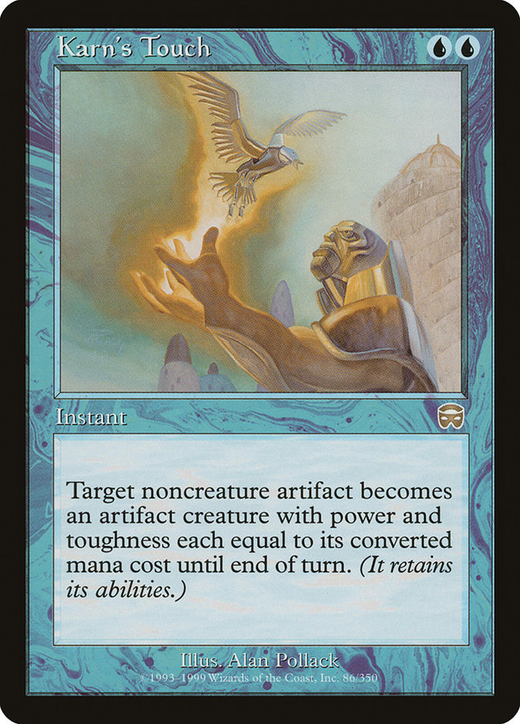 Karn's Touch image