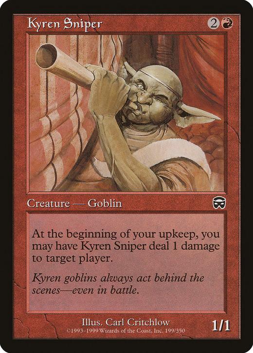Kyren Sniper image