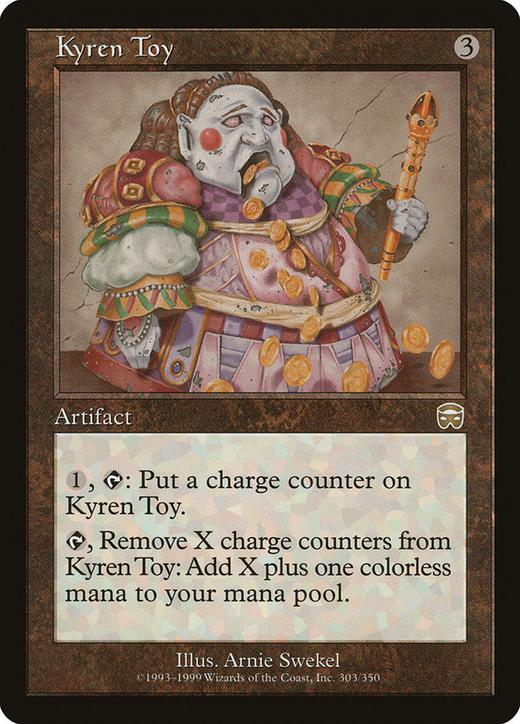 Kyren Toy image