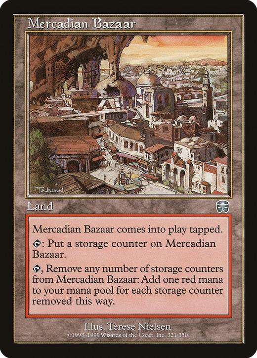 Mercadian Bazaar image