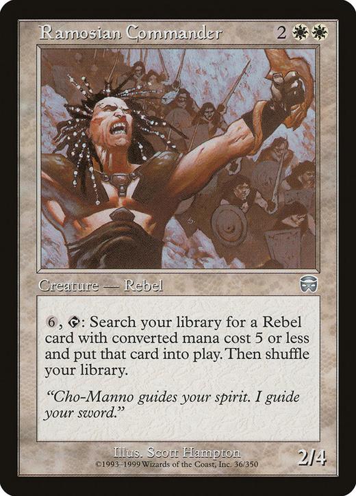 Ramosian Commander image