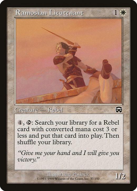 Ramosian Lieutenant image