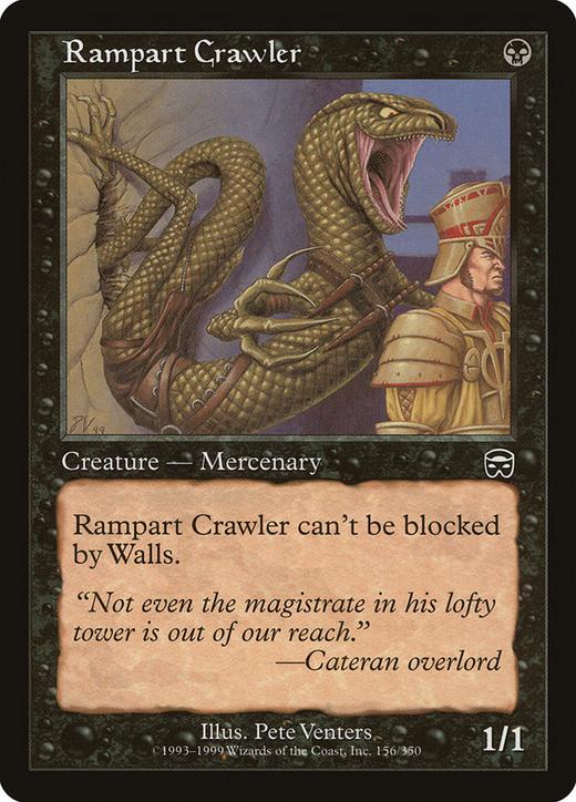 Rampart Crawler image