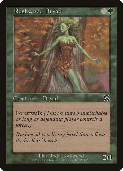 Rushwood Dryad image