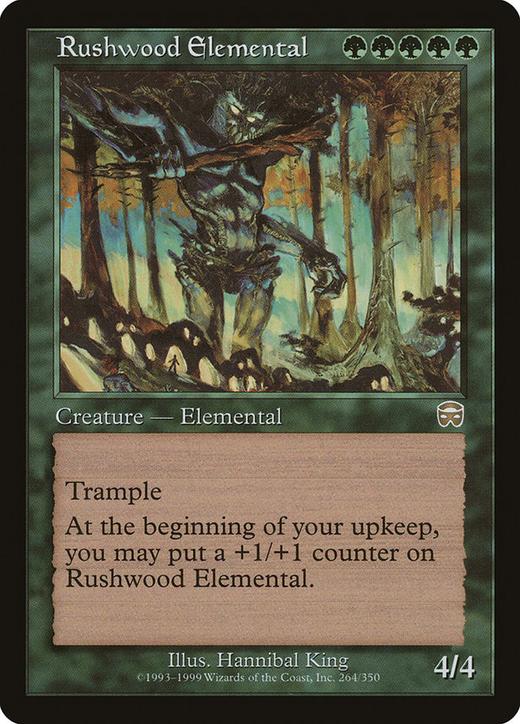Rushwood Elemental image
