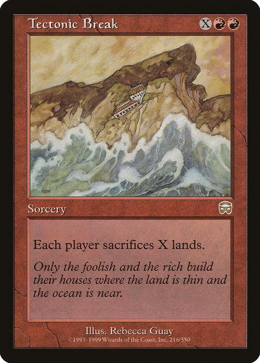 Tectonic Break image