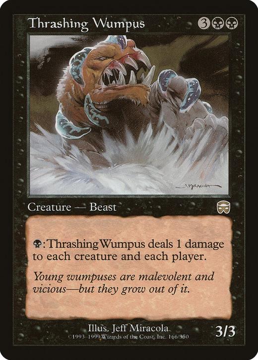 Thrashing Wumpus image