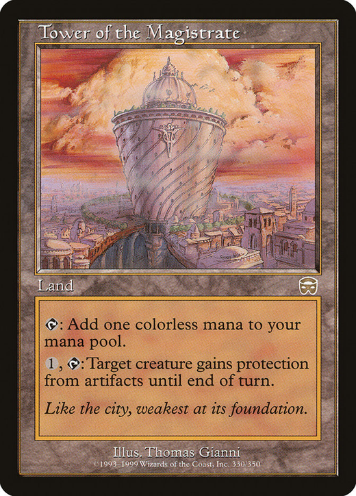Tower of the Magistrate image