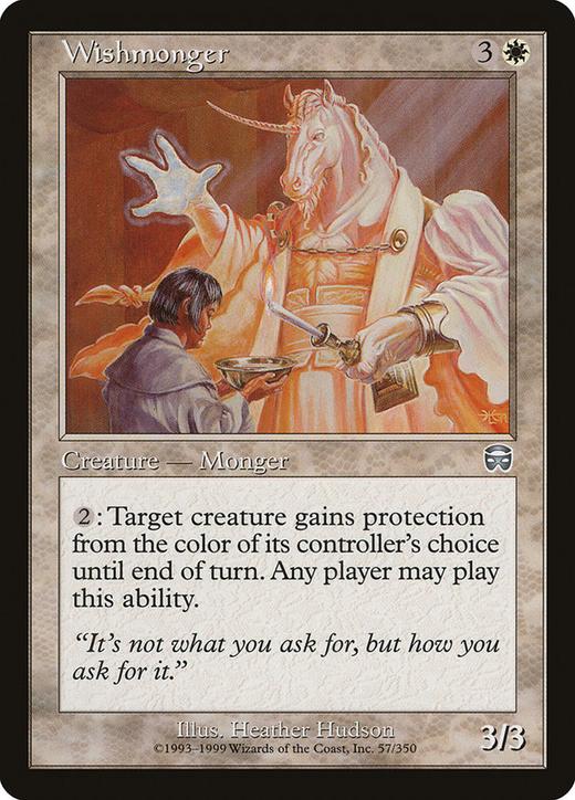 Wishmonger image