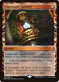 Chromatic Lantern image