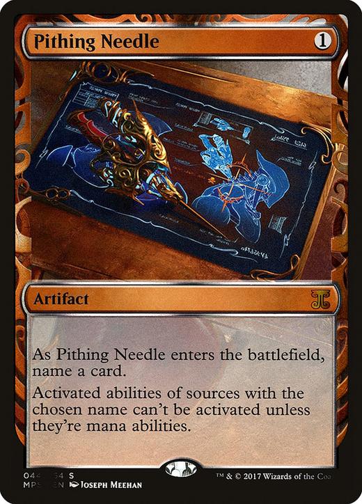 Pithing Needle image
