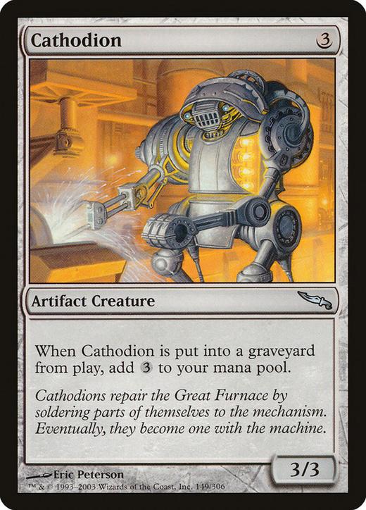 Cathodion?&width=200