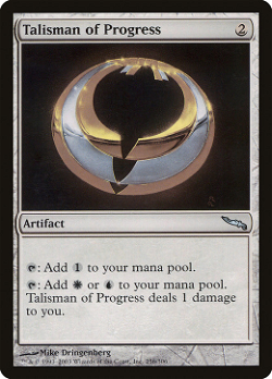 Talisman of Progress image