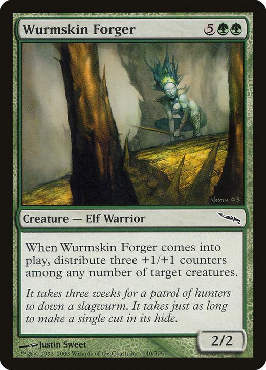 Wurmskin Forger image