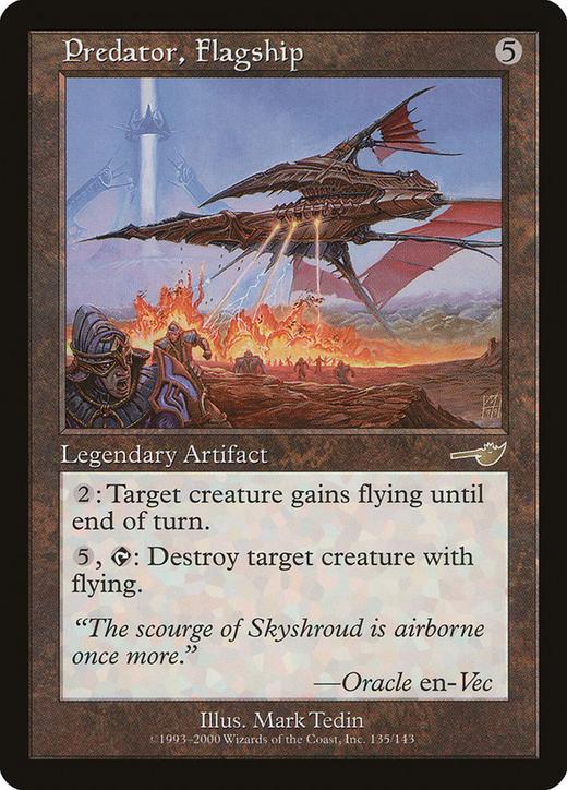 Predator, Flagship image
