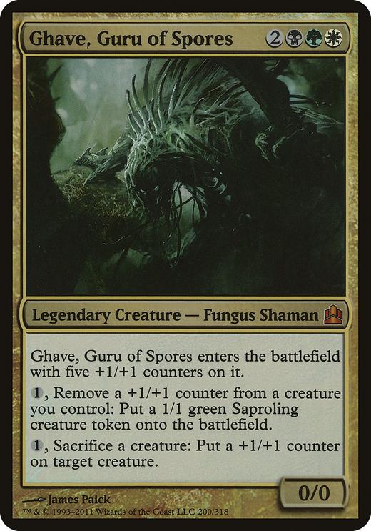 Ghave, Guru of Spores?&width=200
