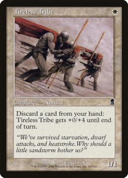 Tireless Tribe image