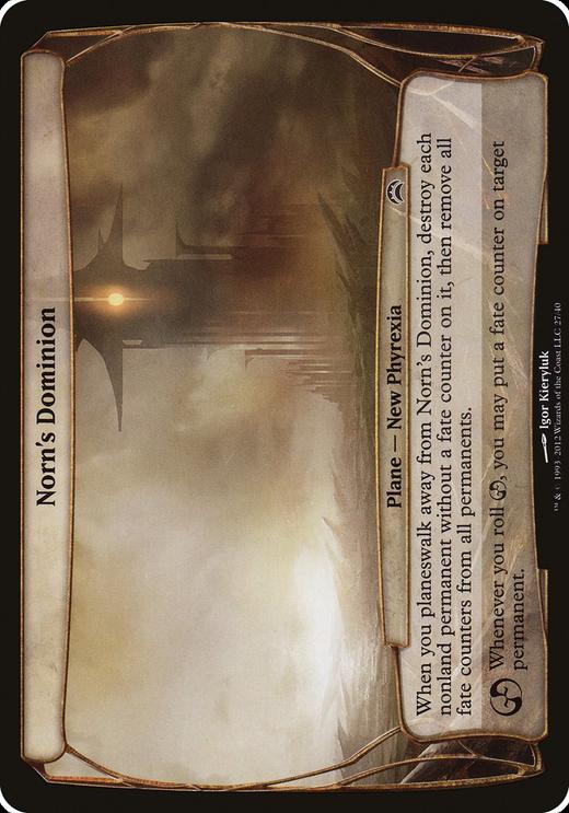 Norn's Dominion image