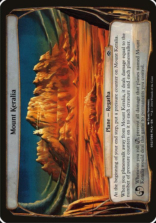 Mount Keralia image