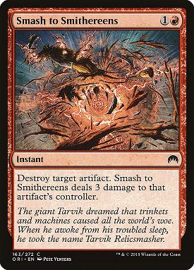 Smash to Smithereens image