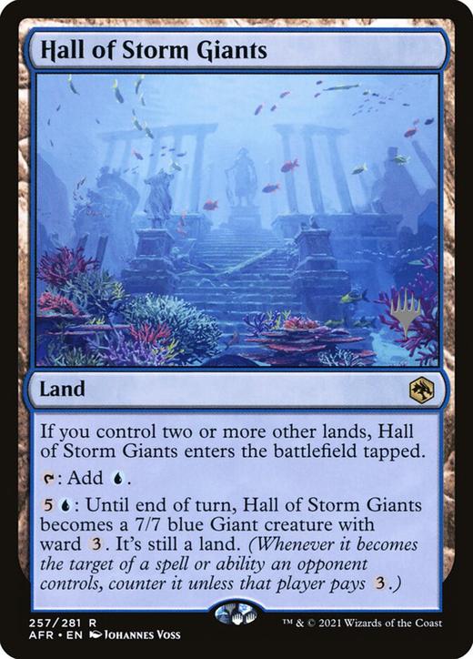 Hall of Storm Giants image