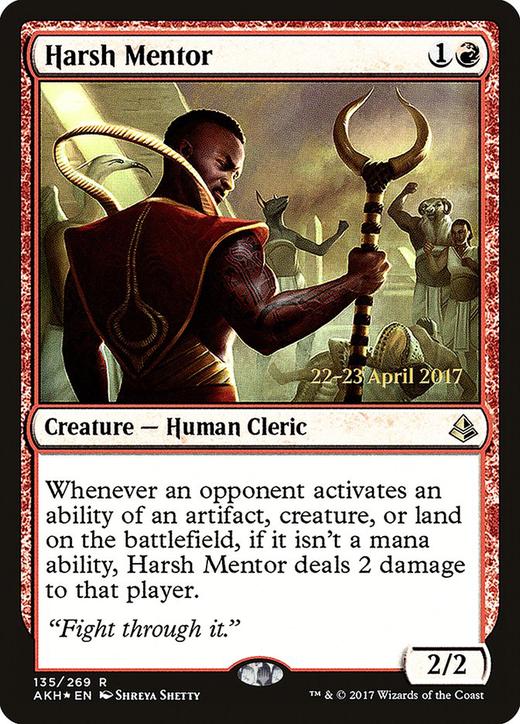 Harsh Mentor image