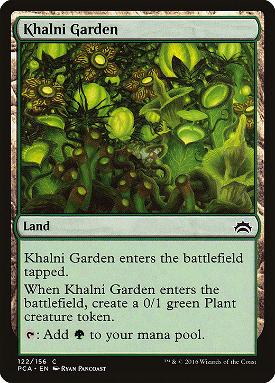 Khalni Garden image
