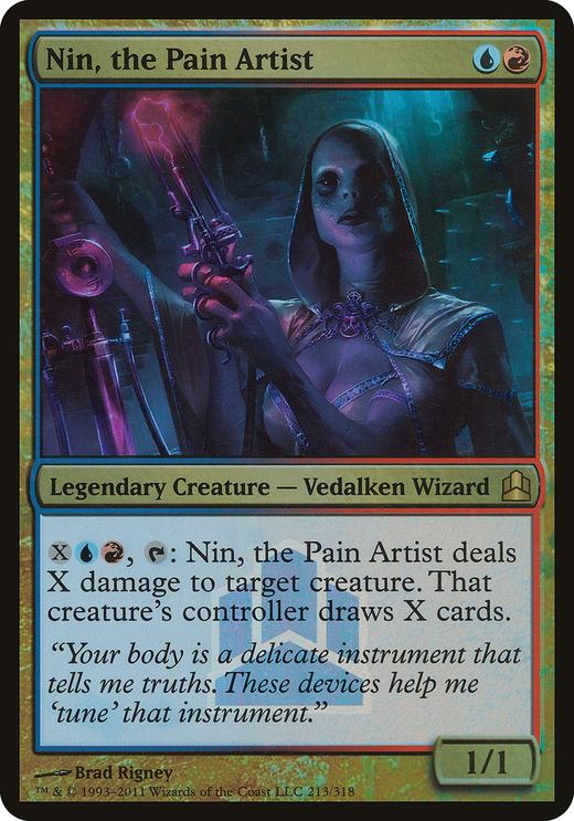 Nin, the Pain Artist image