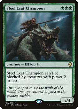 Steel Leaf Champion image