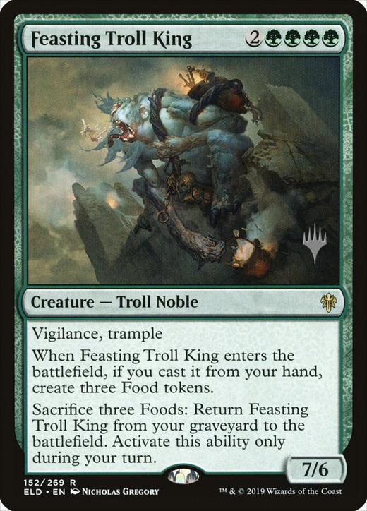 Feasting Troll King image