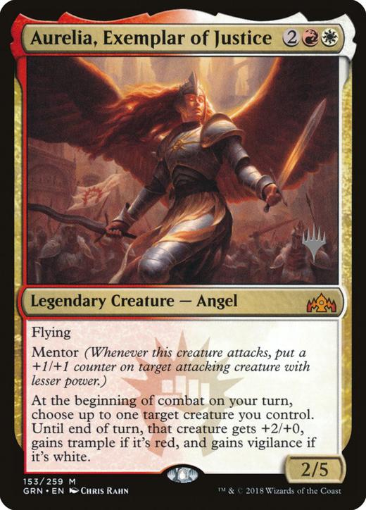 Aurelia, Exemplar of Justice image