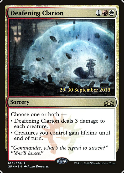 Deafening Clarion image