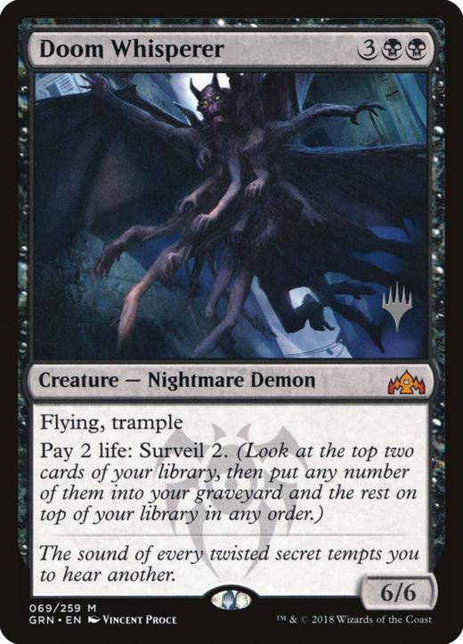 Doom Whisperer image