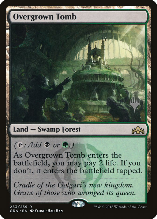 Overgrown Tomb image
