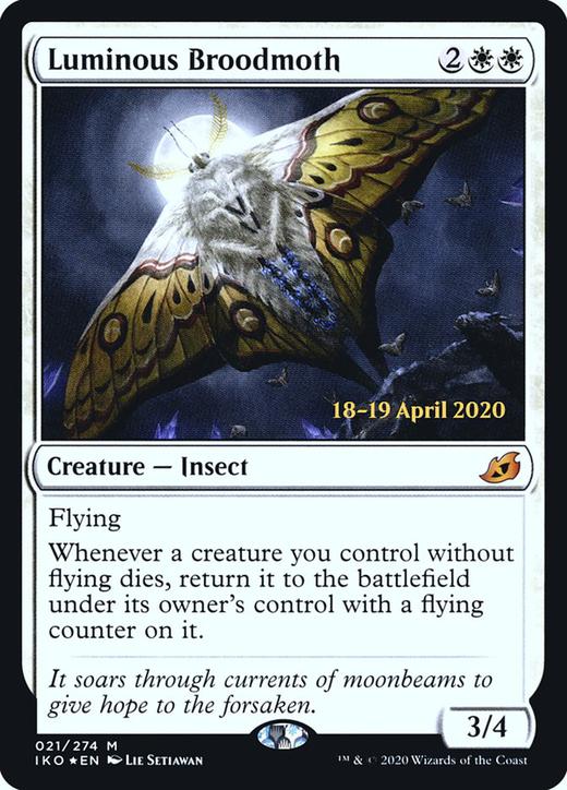 Mothra, Supersonic Queen image