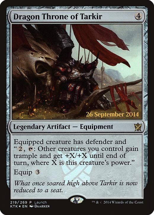 Dragon Throne of Tarkir image
