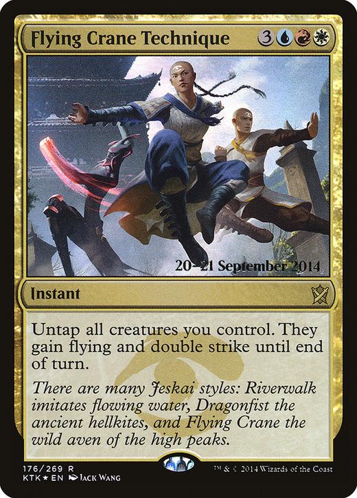 Flying Crane Technique image