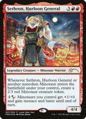 Sethron, Hurloon General image
