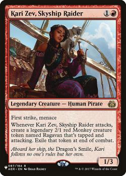 Kari Zev, Skyship Raider image