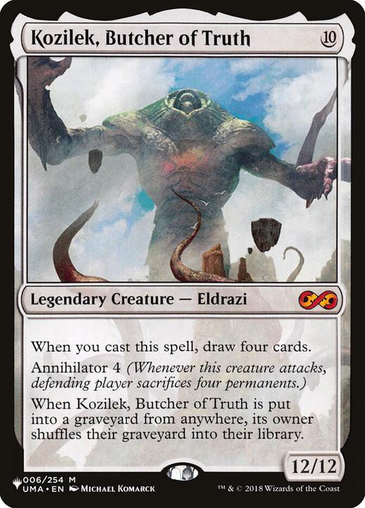 Kozilek, Butcher of Truth?&width=200