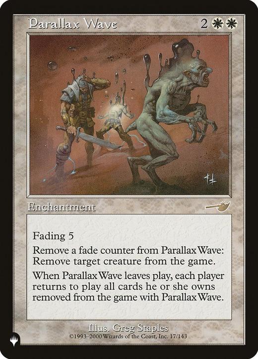 Parallax Wave?&width=200
